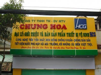 Bảng hiệu Chung Hoa  sang trọng