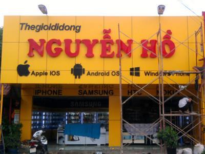Bảng hiệu Nguyễn Hồ giá tốt