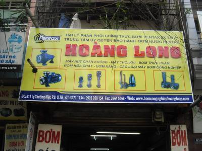 Bảng hiệu Pano Hoàng Long  sang trọng